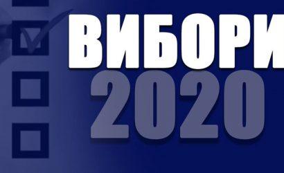 Лидер – Троицкий район: На Луганщине проголосовали 24% избирателей
