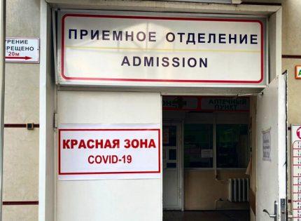 С пакетами на ногах: В «ДНР» колоссальное число медиков болеют коронавирусом