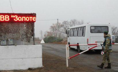 Обострение на Донбассе может помешать открытию КПВВ «Золотое», – Арестович