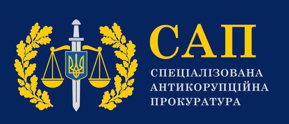 САП признает собственные манипуляции в деле «Роттердам+», – адвокат