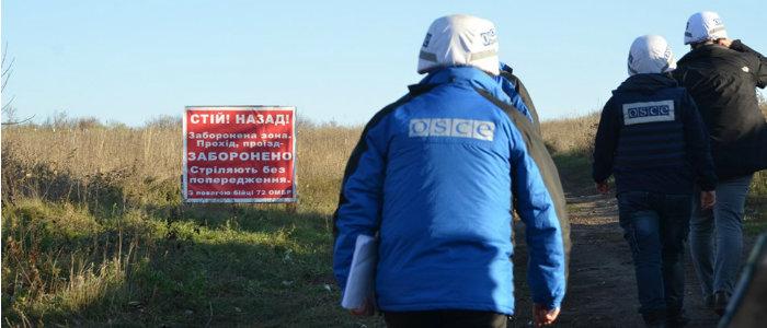 В районе Золотого-4 продолжились мероприятия по разведению сил и средств, – украинская сторона СЦКК (Фото)