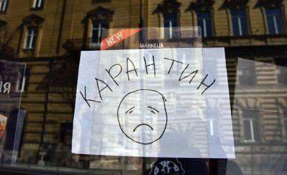 Славянский район: В Донецкой ОГА напомнили о запретах в «красной зоне»