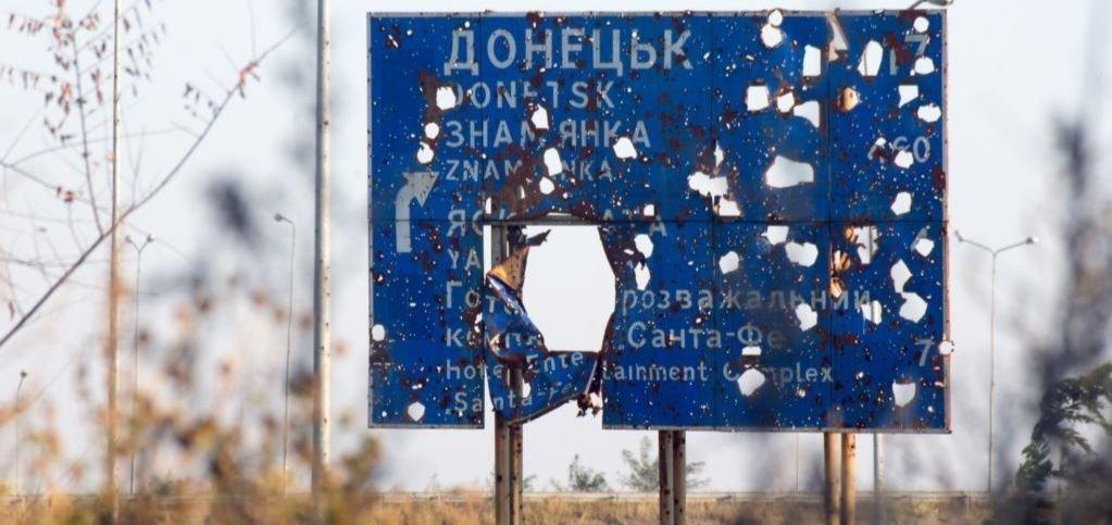 В базе данных более 900 ДНК-профилей неидентифицированных погибших на Донбассе