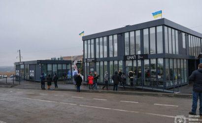 Одному человеку не хватило теста на COVID-19: Как прошел день на КПВВ Донбасса