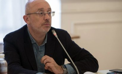 Военных преступников догоняют и через 40 лет: Резников рассказал об амнистии на Донбассе