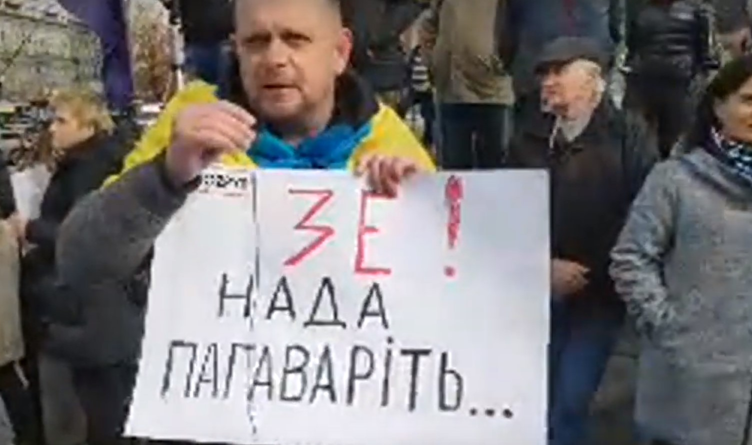 На Майдане протестуют против «формулы Штайнмайера» (видео)