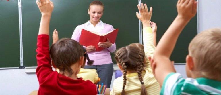 В Украине ищут дополнительные 20 млрд грн на повышение зарплат учителям