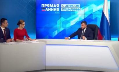 Бесплатный проезд в транспорте и протезы: Что «глава ДНР» пообещал тем, кто участвовал в боевых действиях