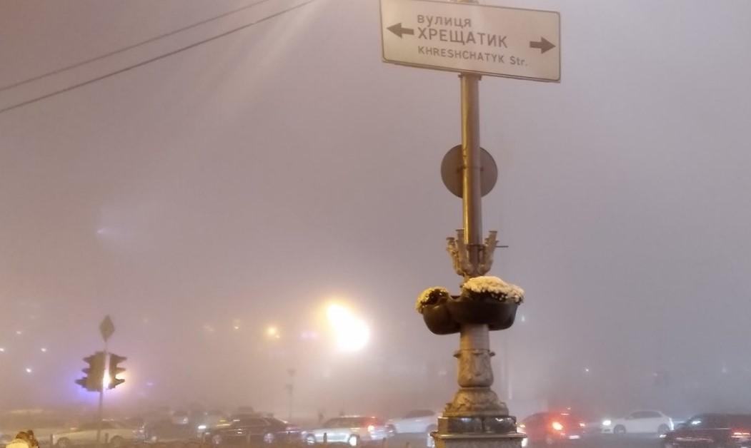 ГСЧС: повышенное загрязнение воздуха выявлено в 5 городах
