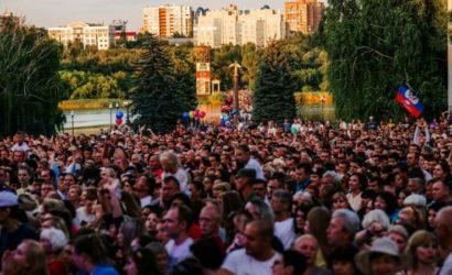 В «ДНР» запретили проводить массовые мероприятия и личные приемы граждан