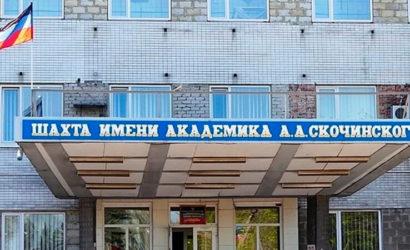 Получают паспорта и бегут в Россию: В Донецке с некогда лидирующей шахты увольняются горняки