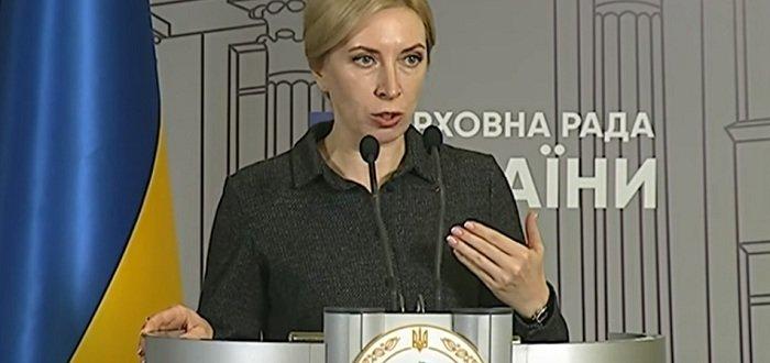 В проект госбюджета-2020 внесли более 2,5 тыс. правок, – Верещук