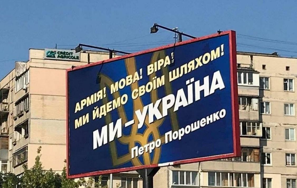 Грынив рассказал, как появился лозунг «Армия, мова, вира»