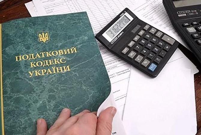 Законы против ФОПов: Что будет с Новой Почтой и Rozetka