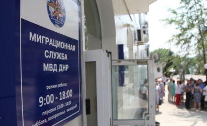 В «ДНР» родителям 12-летних школьников приходится записывать детей на получение «паспорта»