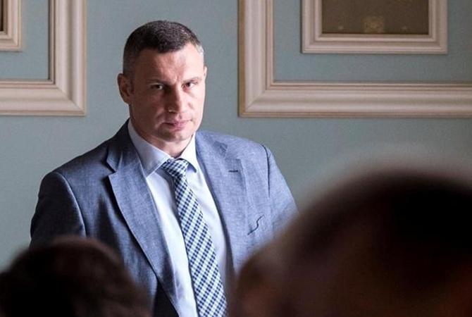 Суд обязал НАБУ открыть производство против Кличко и его замов