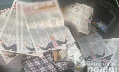 """Под Черниговом за день задержали две машины, нагруженные """"газетами"""" про Ляшко"""