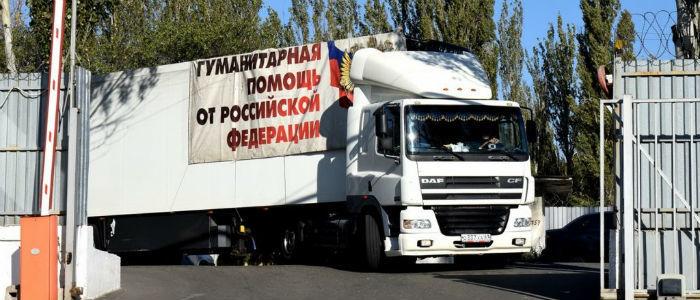 В Луганск прибыл «гуманитарный конвой» из РФ