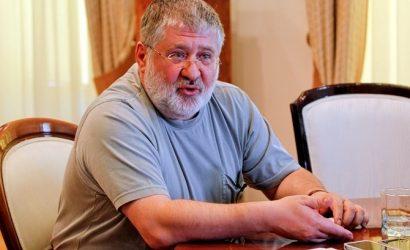 США ввели санкции против Коломойского и его семьи