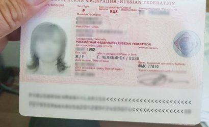Пограничники не пропустили в Украину российскую актрису, ехавшую на выступление в одесский театр