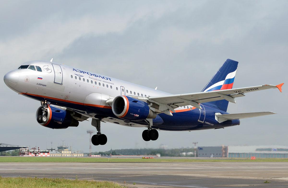 В Грузии оценили ущерб от запрета на авиасообщение с Россией