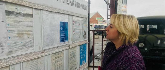 Уровень проблем – от туалетов на КПВВ до глобальных: Министр МинВВОТ подвела итоги визита на Луганщину (Фото)