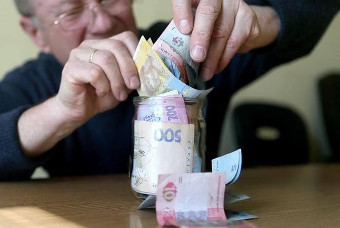 В Минсоцполитики обещают повысить пенсии украинцам в возрасте от 75 лет