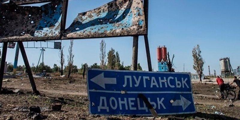 Эксперт рассказал, может ли Украина отказаться от «формулы Штайнмайера»