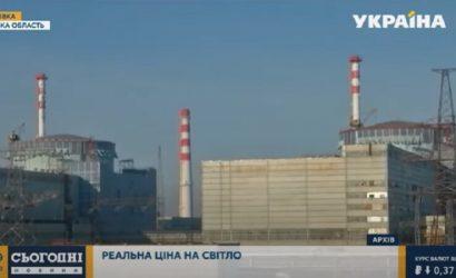 Подорожает электроэнергия: Что ждет украинцев с января (Видео)