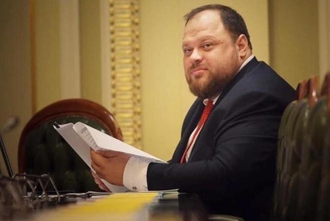 Стефанчук получил компенсацию за жилье и снял квартиру у тещи