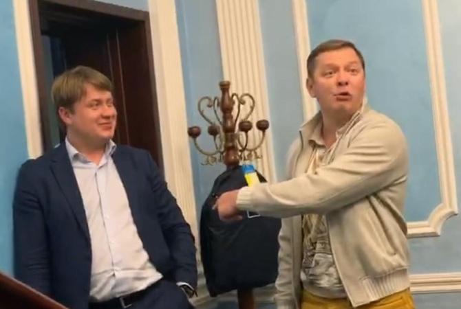ГПУ вручит Олегу Ляшко подозрение из-за драки с Герусом