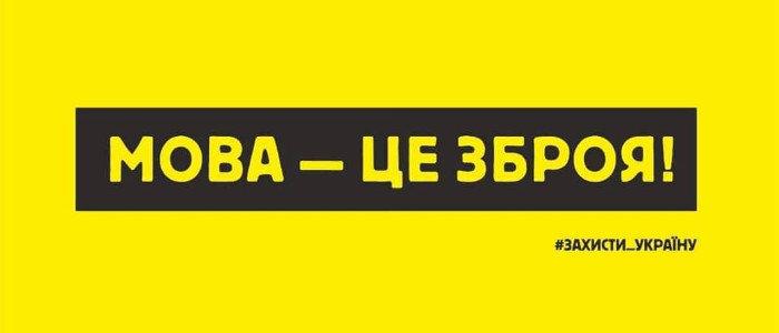 В Мариуполе лицеи перешли на обучение на украинском языке