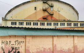 В Донецке показали цирк «Космос» и одноименную гостиницу (Фото)