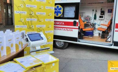 Медики Ивано-Франковска получили еще один аппарат ИВЛ от Фонда Рината Ахметова и ДТЭК