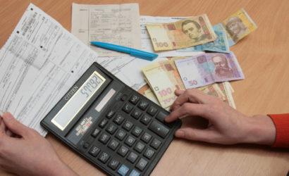 В период карантина вырос размер субсидий: На Луганщине пояснили, как рассчитать доплату