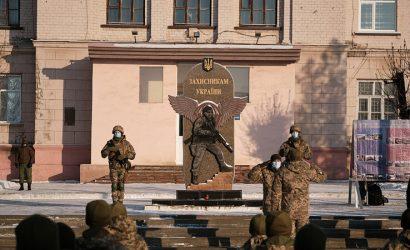 242 дня шли бои: В Краматорске почтили память защитников Донецкого аэропорта (Фото)