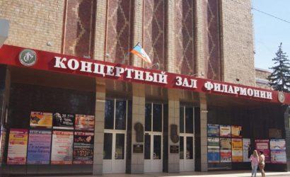 Культурная жизнь в Донецке: время филармонии и театров
