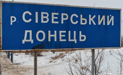 Подозревают Харьковщину: Глава Донетчины прокомментировал ситуацию с качеством воды