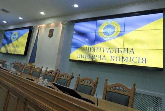 Зарплата нового главы ЦИК почти на 200 тысяч гривен больше, чем у предыдущего