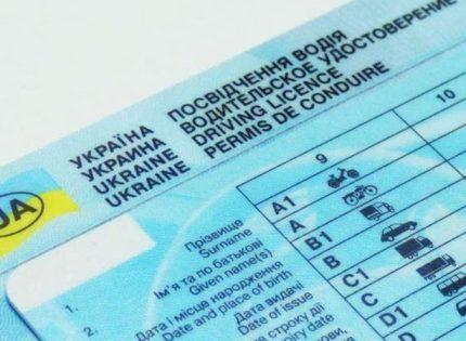Будущие водители смогут готовиться к сдаче на права онлайн, а удостоверение привезет курьер