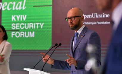 Цель Путина – восстановление тюрьмы народов, – Яценюк