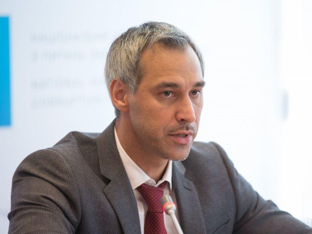 Рябошапка пожаловался на низкое доверие к прокуратуре
