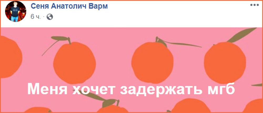 Изъяли гаджеты: В Донецке «МГБ ДНР» отпустило арестованного блогера