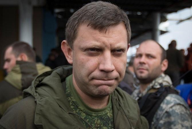 Украина «продлила» санкции против убитого Александра Захарченко
