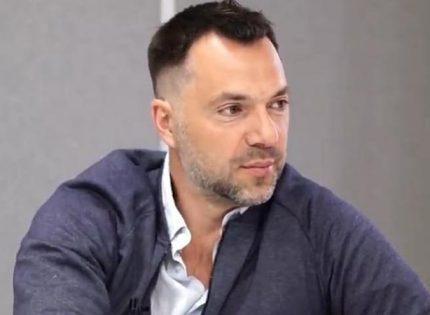 Алексей Арестович: На пациентов я не обижаюсь, нет такой привычки