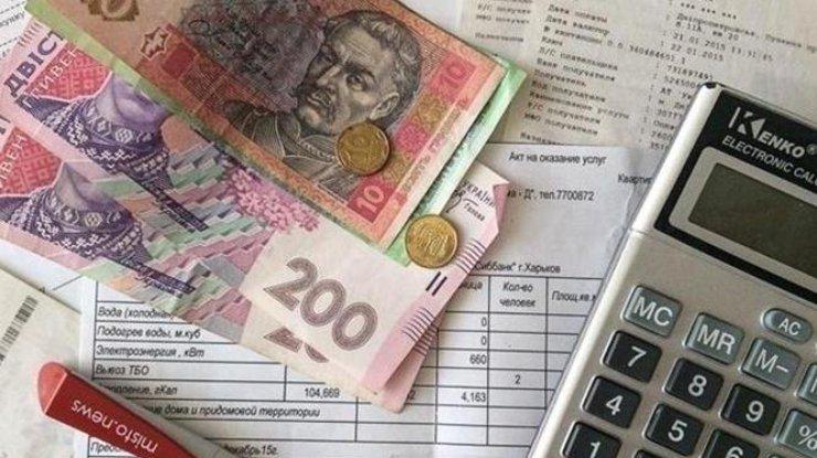 Кабмин увеличил плату за ЖКУ для получателей субсидий