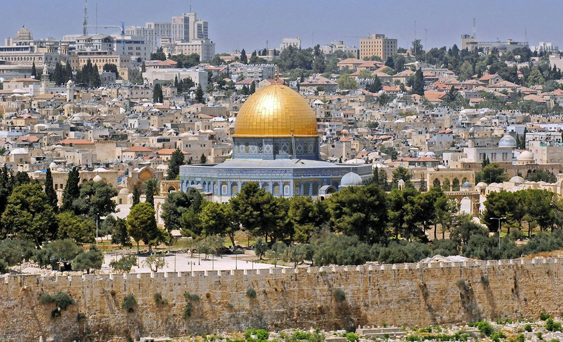 Украина откроет в Иерусалиме офис инноваций