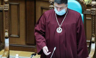 Судьям КСУ Тупицкому и Касминину приостановили выплаты зарплат