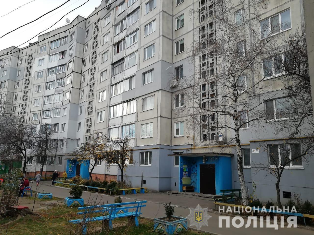 Под Киевом должник за коммуналку развел костер в квартире, чтобы приготовить обед