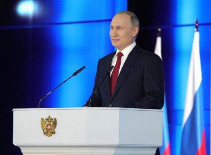 Путин принял предложение Байдена